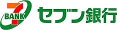 ATMロゴ_セブン銀行